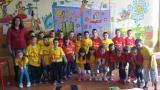Прваци школске 2013/2014. година