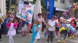 Карневал у Шапцу 2014